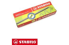 ΜΥΤΕΣ STABILO HB 3.15mm